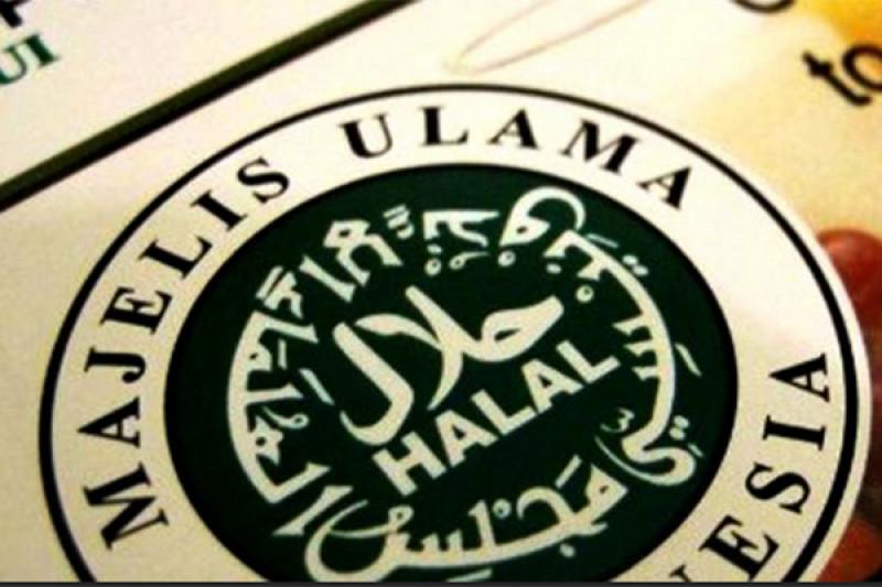 MUI Waswas Sertifikasi Halal Bikin UMKM Kalah Saing